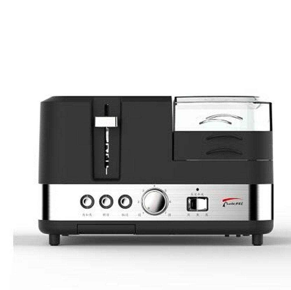 麵包機多士爐全自動家用多功能早餐吐司烤面包機LX 220v 【限時特惠】