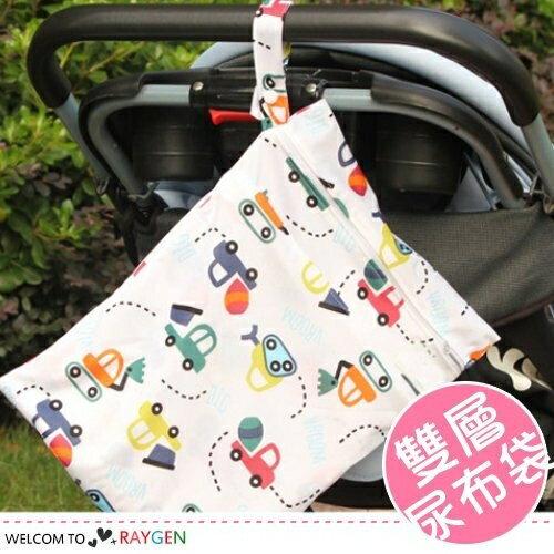 卡通印花雙層拉鍊防水尿布袋 嬰兒尿片收納袋 【雙層-小尺寸】