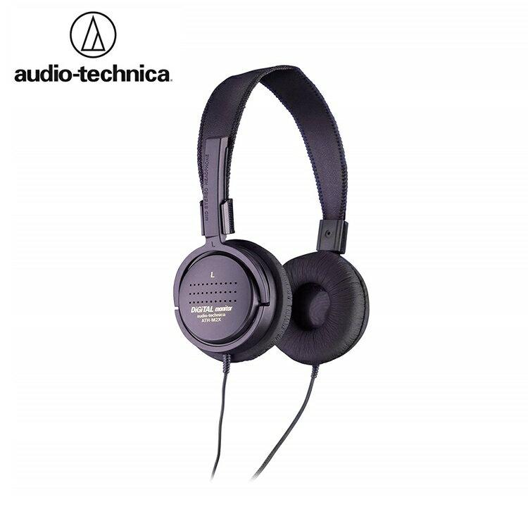 又敗家@日本鐵三角耳罩式開放型監聽耳機ATH-M2X專業型監聽耳機Audio-Technica錄音室監聽耳機混音監聽耳機