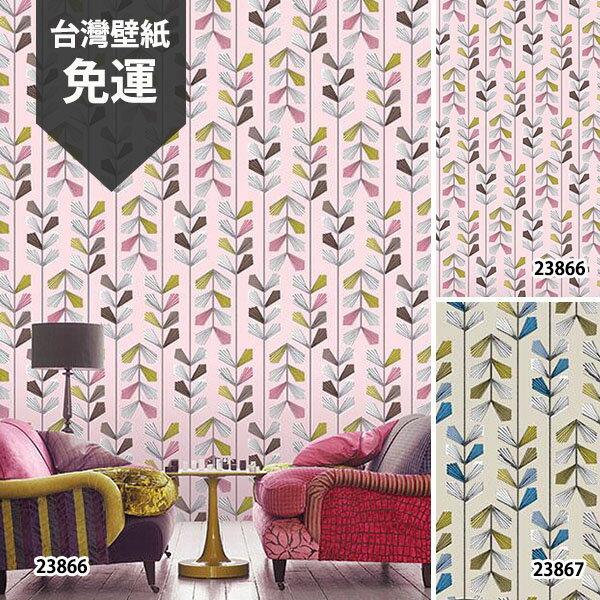 壁紙屋本舖:台灣壁紙北歐風客廳23866,23867
