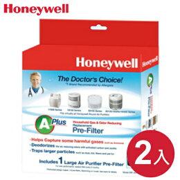 Honeywell 除臭濾網 APP1 盒組 空氣清淨機 前置活性碳 更換一次