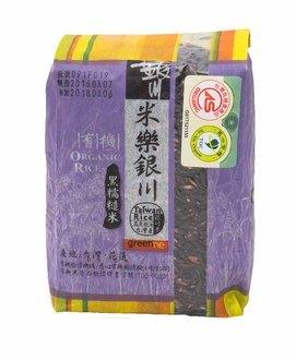 銀川有機黑糯糙米(紫米)600g--來自花蓮的米 0