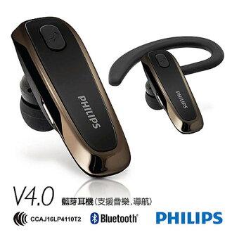 PHILIPS 飛利浦 入耳式藍芽耳機 SHB1700