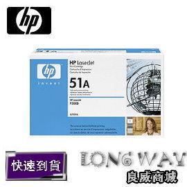 HP Q7551A 原廠黑色碳粉匣 ( 適用HP LaserJet P3005/d/n/dn/x/M3035 MFP系列/M3027 MFP系列)