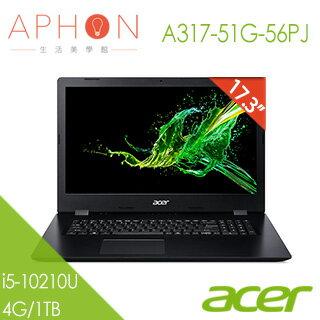 【Aphon生活美學館】ACER Aspire 3 A317-51G-56PJ 黑 17.3吋 (i5-10210U/ 4GB/ 1TB/ Win10/ MX230 2G) 筆電-送ACE...
