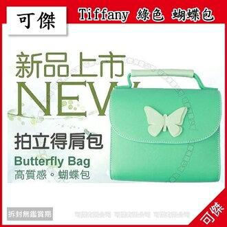 可傑 拍立得相機包 Tiffany 綠色 蝴蝶包 高質感 Mini 90/8/25/50S/7s 通用 髮絲紋 小相機包