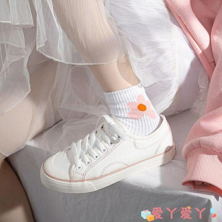 「樂天優選」小白鞋日系小白鞋女森系夏季薄款透氣帆布鞋女泫雅風韓版百搭學生板鞋子