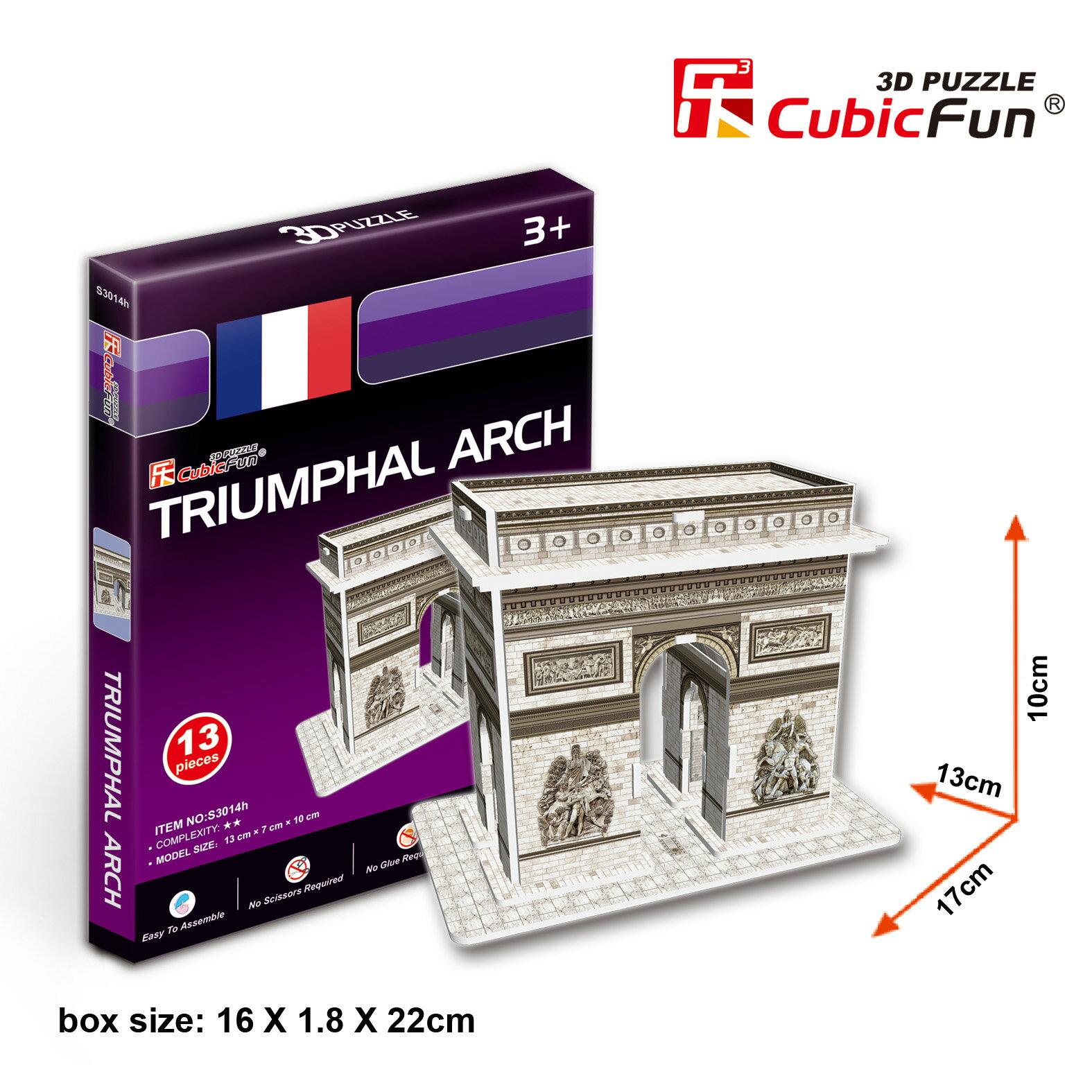 3D Puzzle 立體拼圖 - 迷你世界建築 【法國凱旋門】S3014 兒童級 13片