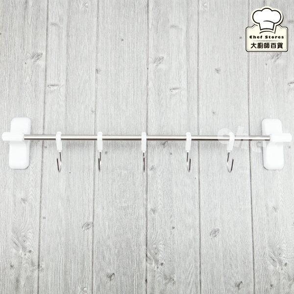3M無痕廚房多功能排鉤組牆壁掛鉤架可掛湯杓煎匙免鑽牆-大廚師百貨