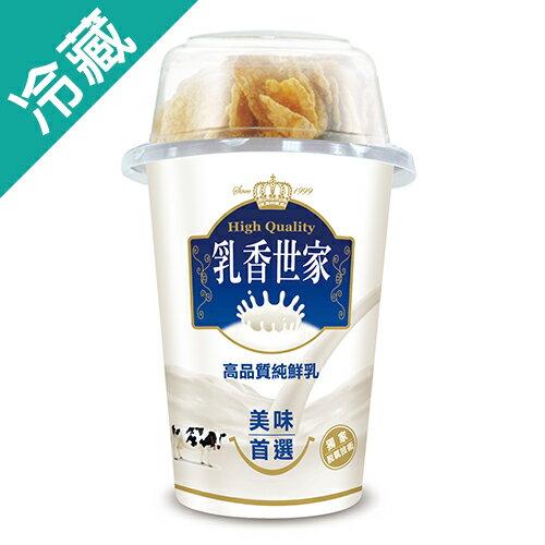 光泉乳香世家杯裝玉米片250g【愛買冷藏】