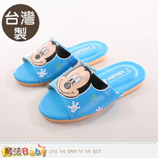 兒童拖鞋 台灣製迪士尼米奇正版室內拖鞋 魔法Baby~sh9783