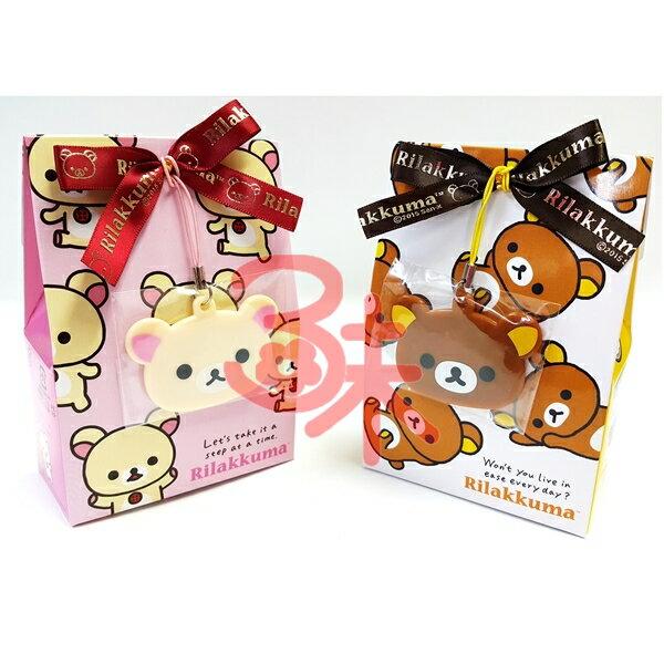 (日本) Heart  拉拉熊吊飾巧克力禮盒~1盒40g ~1盒150元~4977629609630
