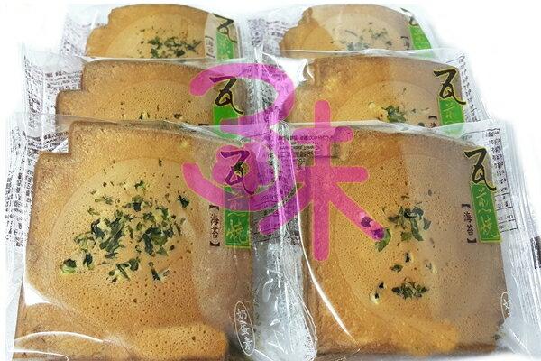(台灣) 友賓 瓦煎燒煎餅 (海苔) 600公克115元 榮獲雙重國際品保認證 另有原味瓦煎燒 日式煎餅