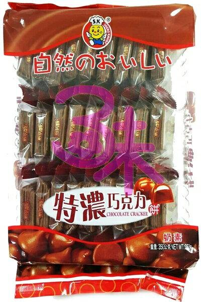 (馬來西亞) 日日旺 特濃薄餅-巧克力味 350公克76元 【4712893940108】(日日旺 特濃巧克力餅)
