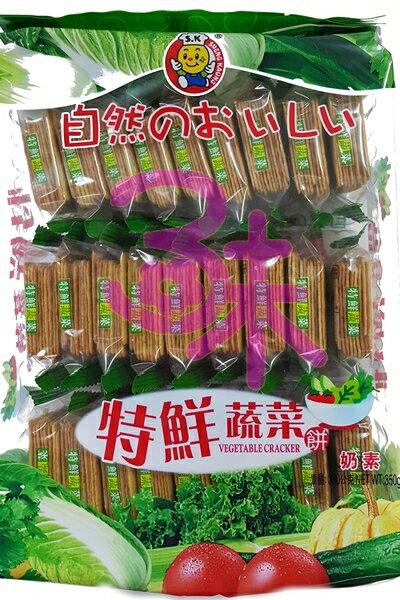 (馬來西亞) 日日旺 特鮮薄餅-蔬菜口味 350公克76元 【4717831108305】(日日旺 特鮮蔬菜餅)