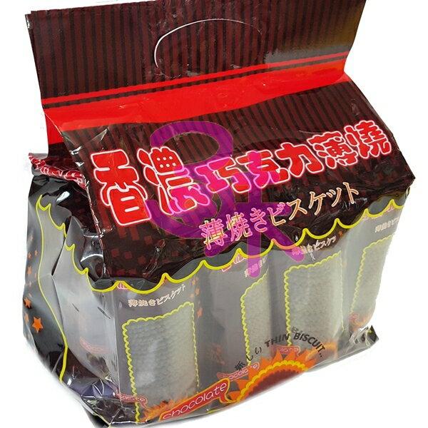 (馬來西亞) 新世紀 薄燒-巧克力口味 360公克 73元 【 9555118756499 】