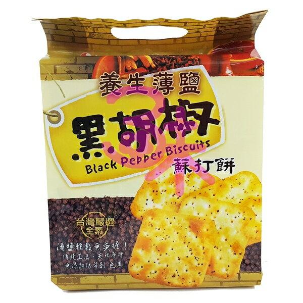 (台灣) 巧益 養生薄鹽 黑胡椒蘇打餅 300公克 80元 另有 巧益薄鹽蕎麥蘇打餅 養生薄鹽蘇打餅〔紫菜青蔥蘇打餅〕