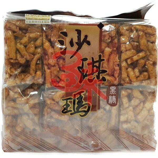 (台灣) 志烜 黑糖沙其瑪 580公克105元 【4711871291560】