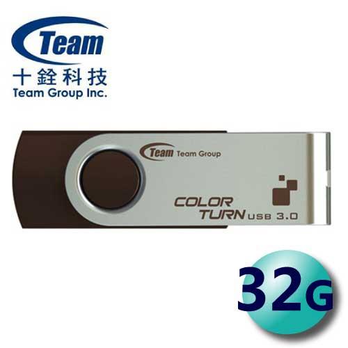 Team十銓32GB90MBsColorTurnE902USB3.0彩轉碟隨身碟