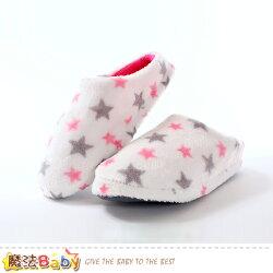 室內拖鞋 絨布暖暖拖 魔法Baby~sd0456