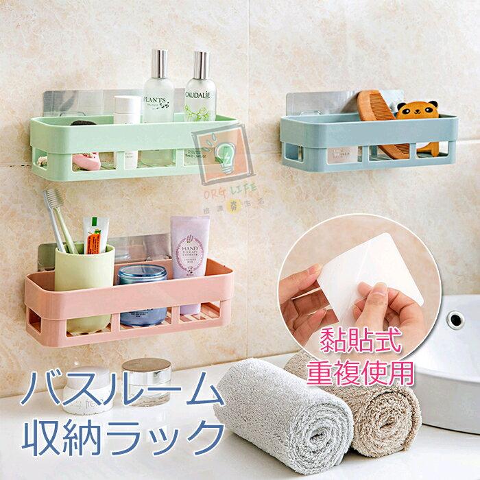 ORG《SD1029》北歐感~可水洗重複使用 無痕貼 浴室 廚房 餐具架 收納架 置物籃 置物盒 置物架 收納盒 瀝水架