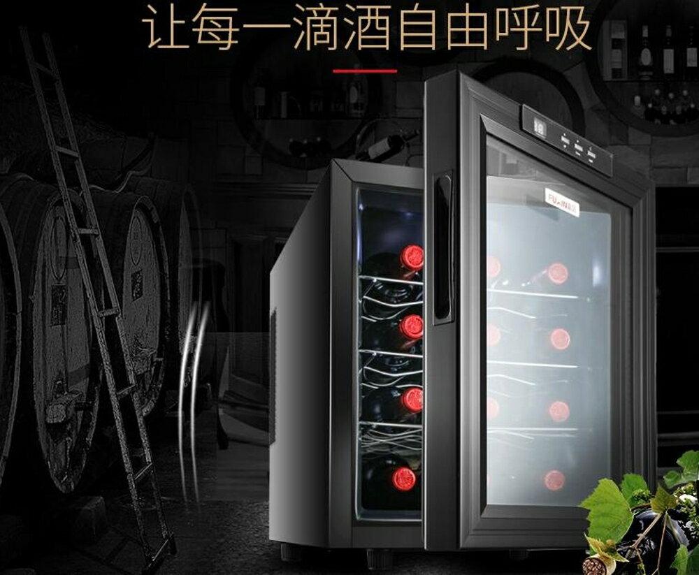 富信 JC-33AW紅酒櫃子 恒溫恒濕小型家用酒櫃冰吧冷藏櫃雪茄櫃JD CY潮流站