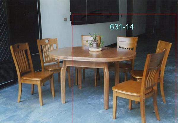 【尚品傢俱】631-14 柚木色半實木餐椅~(台中市部份地區免運費)