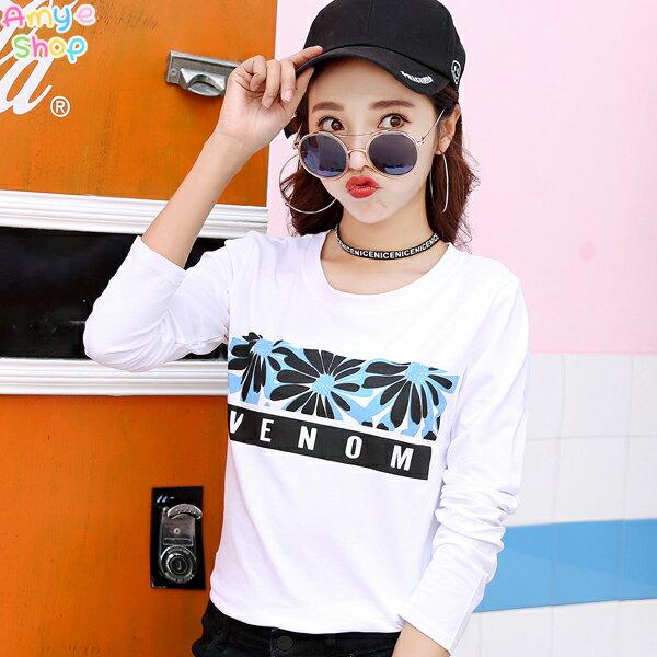 T恤 純棉長T 情侶裝 班服 MIT 製 可客製化◆ 出貨◆花VENOM~YL0762~艾咪E舖