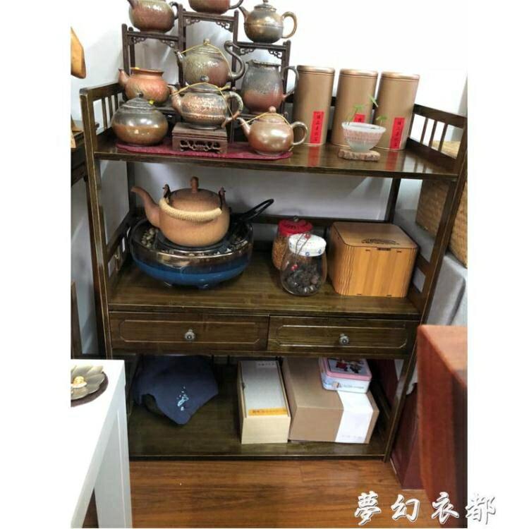 簡約中式博古架客廳落地茶櫃小型茶葉茶具架古董擺件展示櫃置物架[優品生活館]