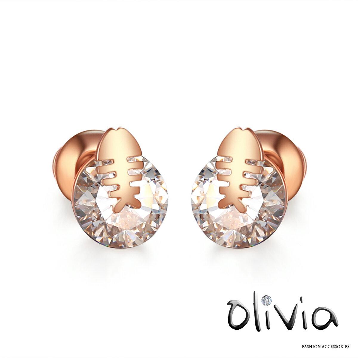 Olivia 耳針耳環 小魚骨鋯石耳針耳釘耳環【N02629】