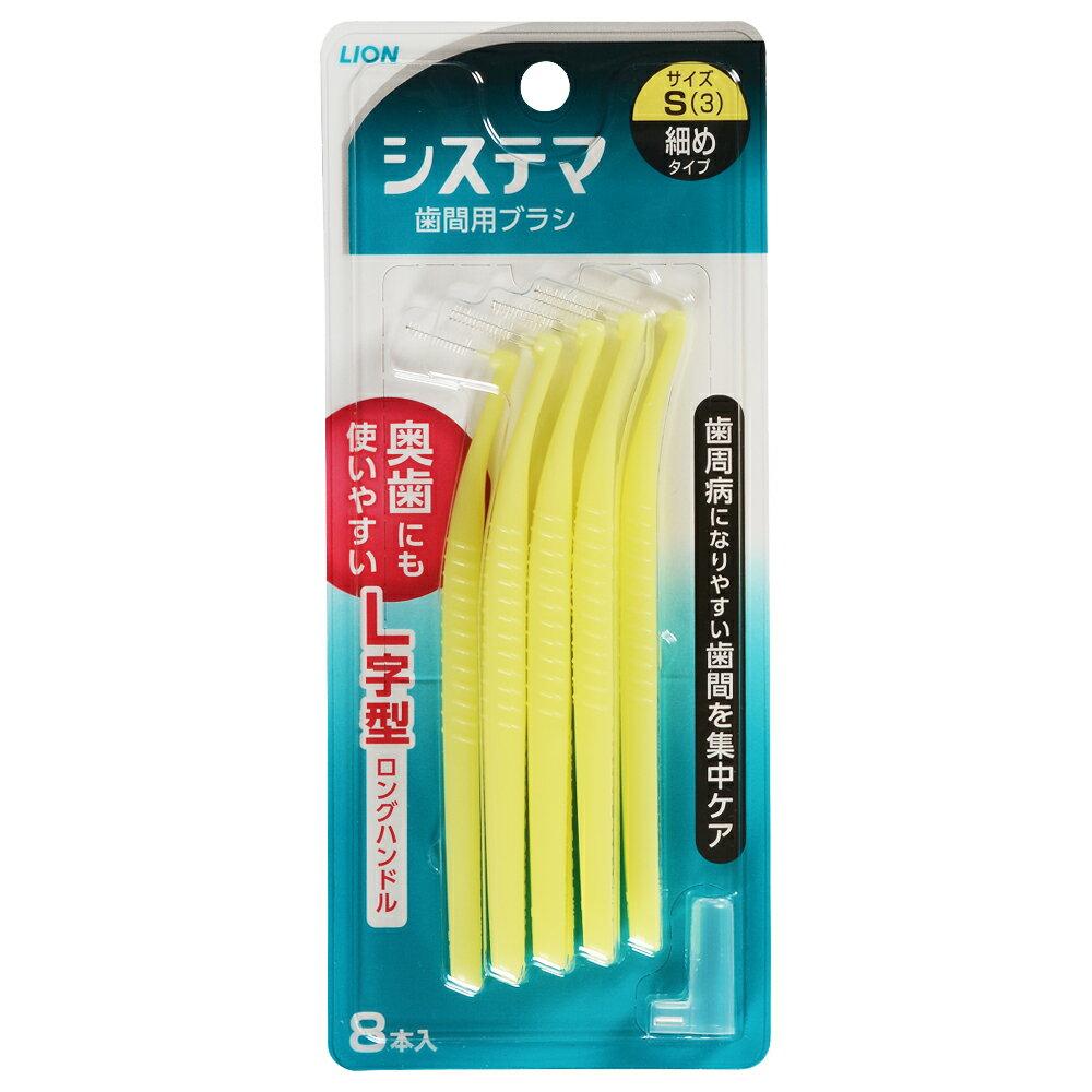 【獅王】深潔牙間刷-4種尺寸 4