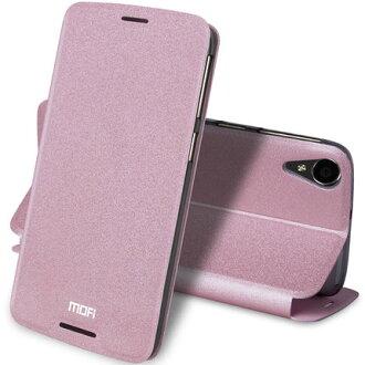 HTC Desire 828 莫凡新睿系列二代 支架皮套 保護套 宏達電 D828W 內嵌錳鋼 超薄超耐用 保護殼