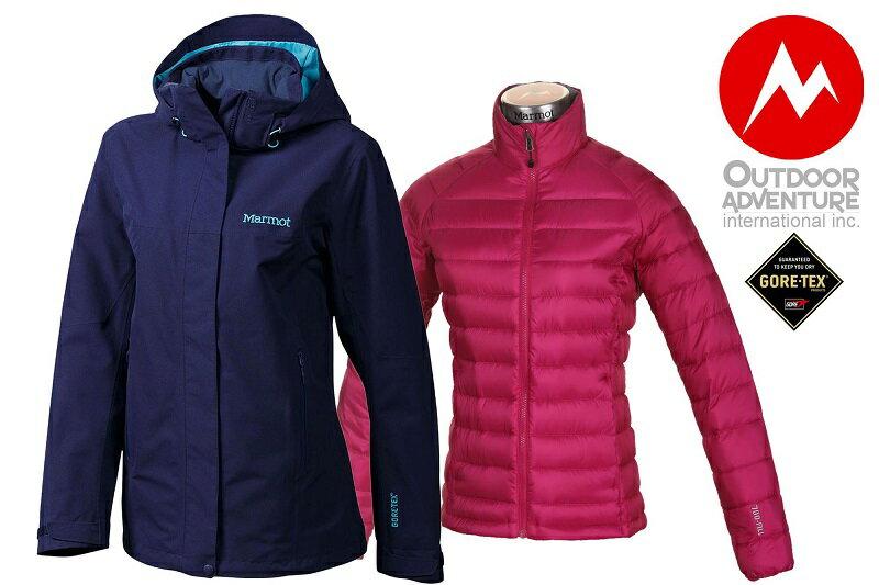 【【蘋果戶外】】marmot 美國 女限量款 Palisades GORE-TEX 可拆式兩件式風雨衣 內層700 fill downtek 輕薄保暖羽絨 35870 藍