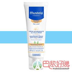 Mustela 慕之恬廊 高效面霜 / 冷霜潤面乳霜 40ML