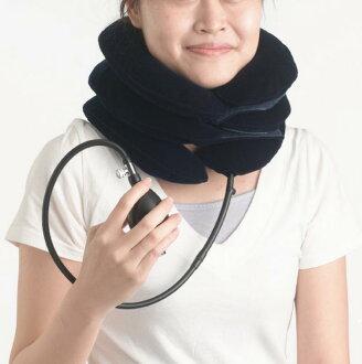 【居家】充氣式頸椎牽引器