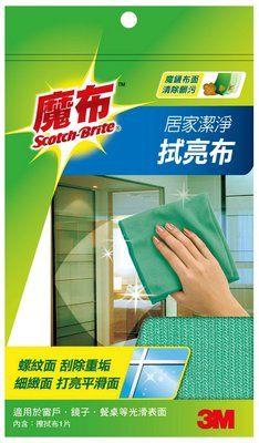 【3M】官方現貨 魔布™ Scotch-Brite  居家潔淨拭亮布, 單片裝
