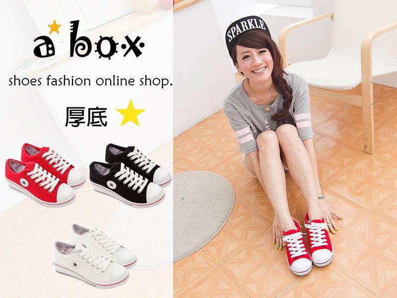 【AJ18006】MIT台灣製 百搭星型布料素色低筒綁帶休閒前2後4.5楔型厚底增高帆布鞋 5色現貨