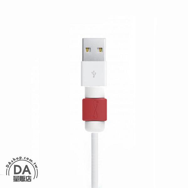 《DA量販店》官方正品 高品質Logo商標認證 Apple IPHONE I線套 USB 充電線 保護套 紅色(W98-0004)