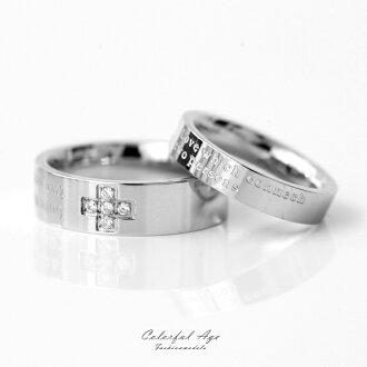 戒指 質感刻字水鑽十字鋼戒【NC200】柒彩年代