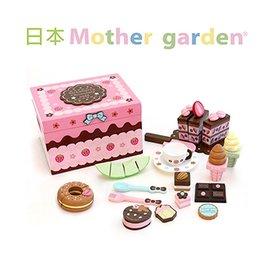 【淘氣寶寶●限時下殺1999含運】【日本 Mother Garden】野草莓巧克力點心盒 / 家家酒玩具【原廠公司貨】