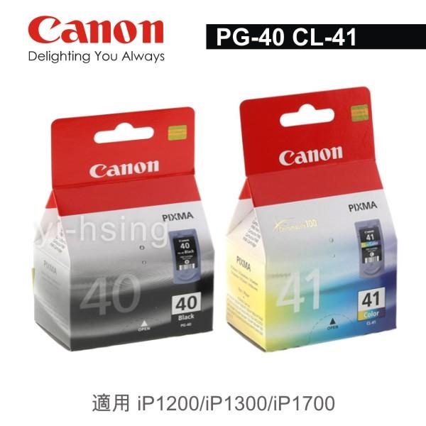 CANONPG-40CL-41原廠墨水匣(1黑1彩)適用iP1200iP1300iP1700