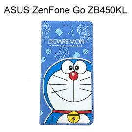 哆啦A夢皮套 [大臉] ASUS ZenFone Go ZB450KL (4.5吋) 小叮噹【台灣正版授權】