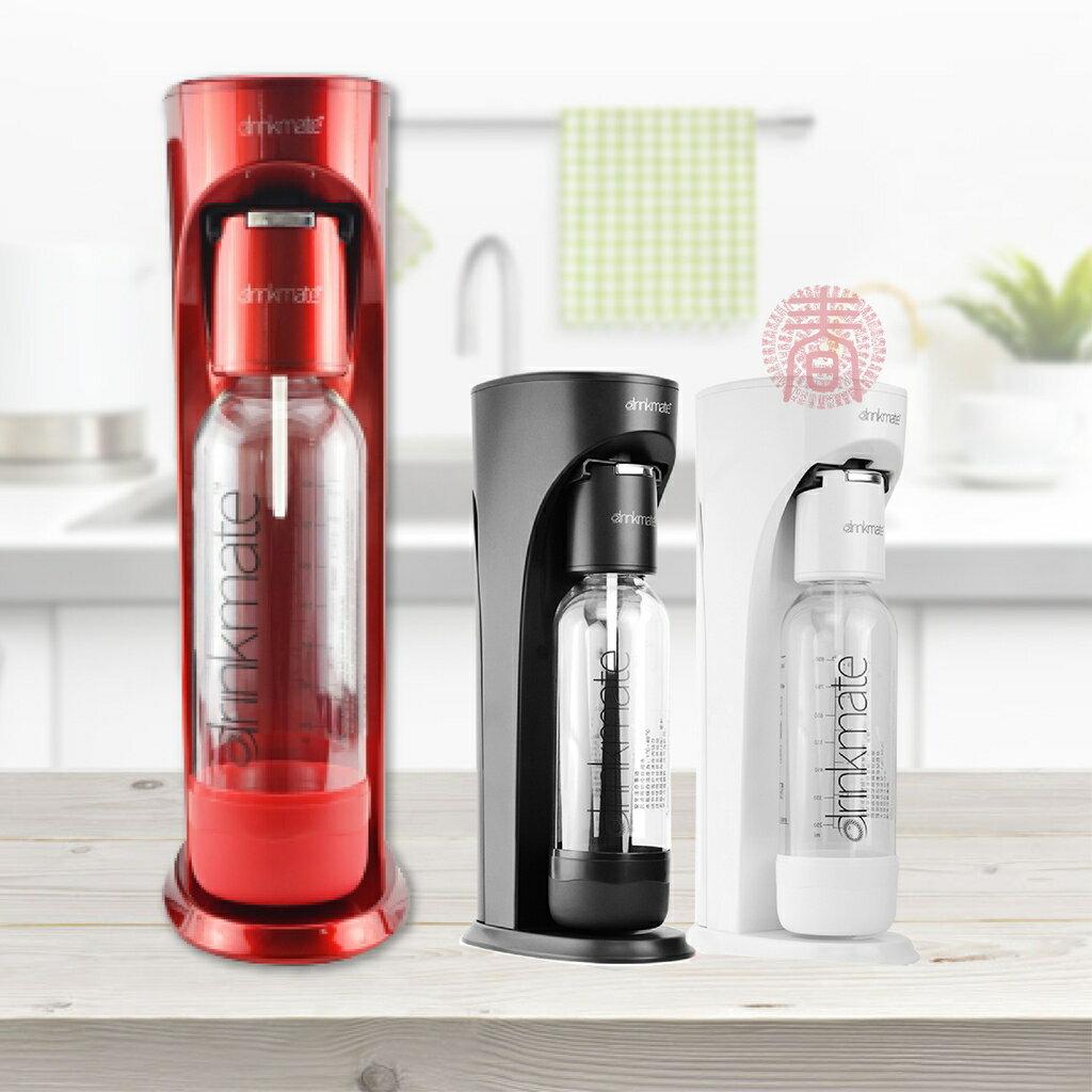 美國 Drinkmate 氣泡水機(1台)co2氣健康氣泡水機 碳酸水機 免插電 氣泡飲品可自行製作果汁汽水 - 限時優惠好康折扣