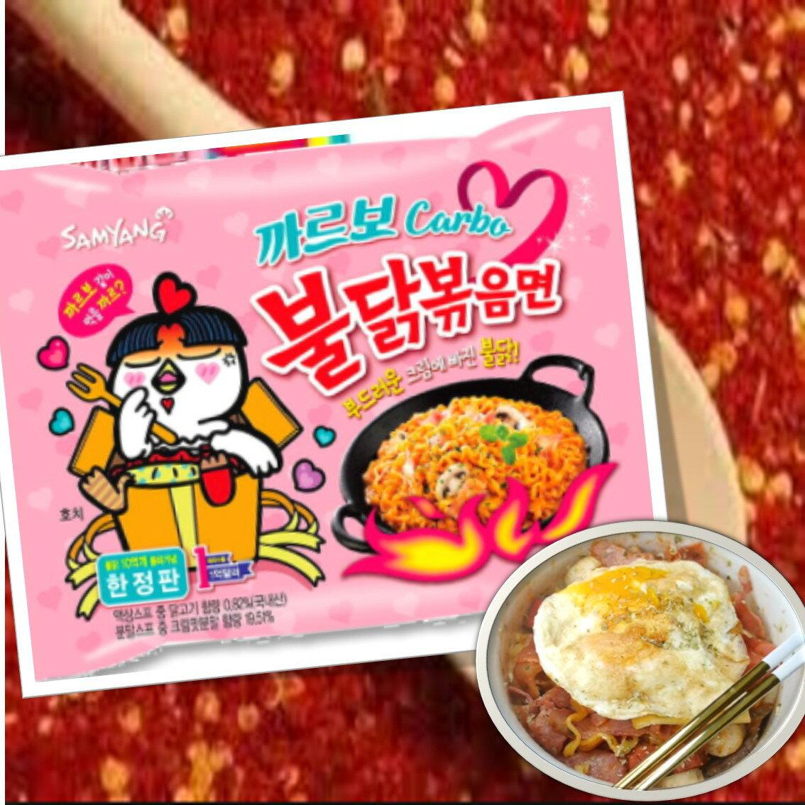 韓國 SAMYANG三養 粉紅辣雞炒麵(單包) 粉色辣雞 奶油義大利麵款 【樂活生活館】