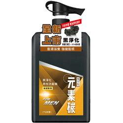 水平衡元素碳男洗髮精強健髮根650g【愛買】