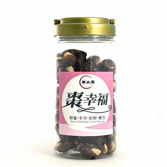 【姜太屋棗幸福工坊】夏威夷豆椰棗 A602a 600g 罐裝