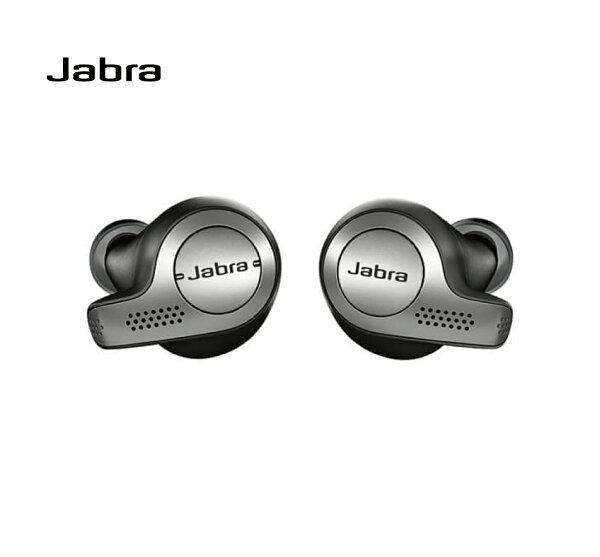 JabraElite65t真無線藍牙耳機防塵防水高續航力5小時入耳式藍芽防水防塵