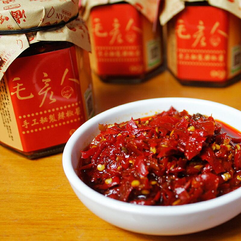 【毛彥人秘釀甕滷味】大學生了沒強力推薦 手工秘製辣椒醬 180ML 0