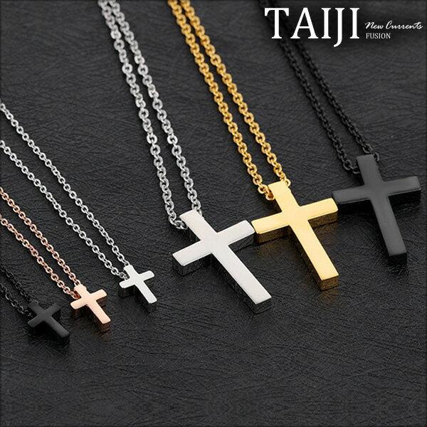 潮流項鍊‧情侶款十字架造型項鍊‧四色【NX796】-TAIJI-M~L-299