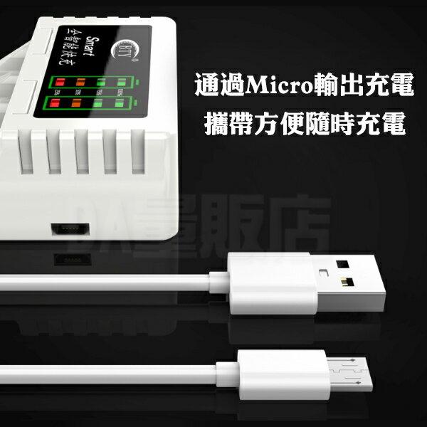 電池充電器 自動斷電 快速充電 三號 四號電池 鎳氫電池 充電電池 USB充電器 兼容 鎳氫電池 充電指示燈 4